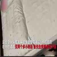 免费查开宾馆记录网站(2020查kaifang网址)