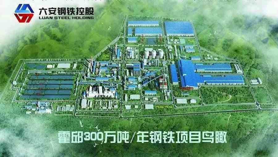 我国在建的28个钢铁项目最新进展