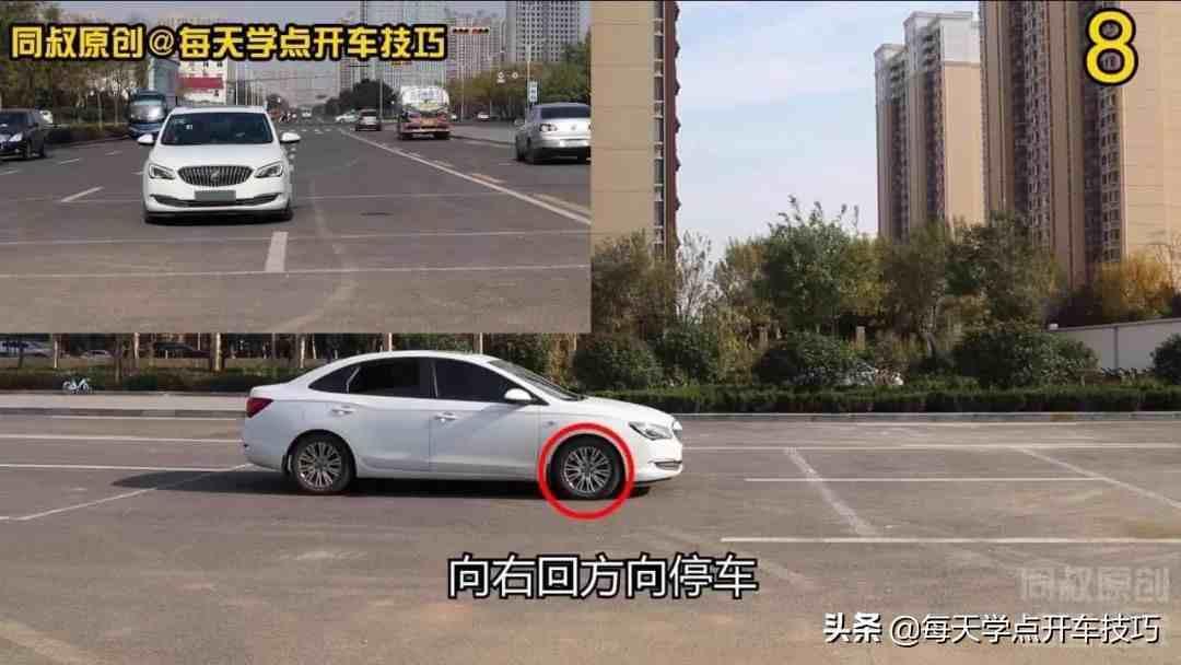移库打方向技巧,老司机驾考内容,一个很实用但即将失传的技巧