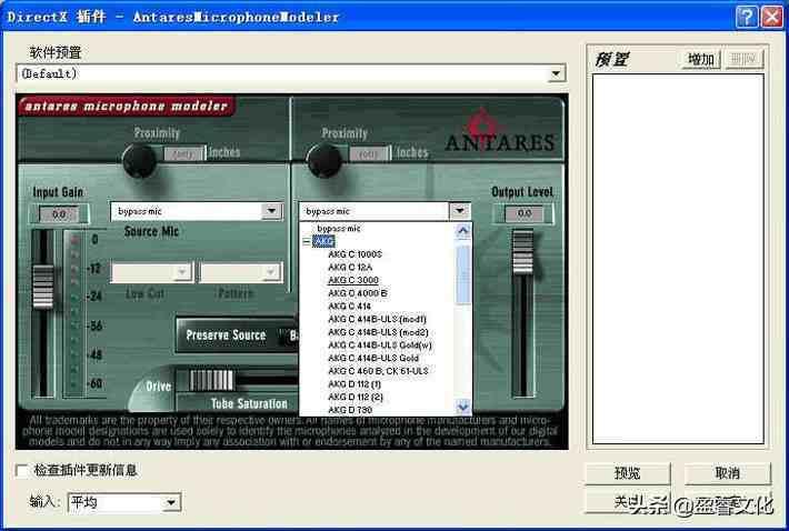 Antares Microphone Modeler麦克风模拟效果器(图文)