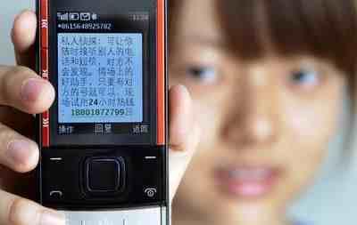 只要安装一个木马软件,您的手机就能变成一个窃听器!