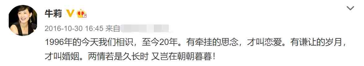 牛莉老公(牛莉老公刘亚东) 投稿 第7张