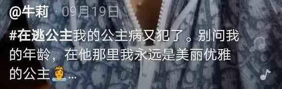 牛莉老公(牛莉老公刘亚东) 投稿 第9张