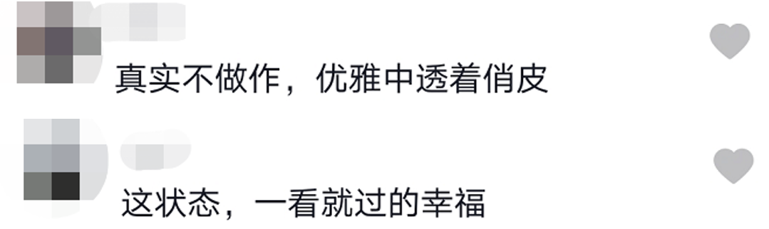 牛莉老公(牛莉老公刘亚东) 投稿 第12张