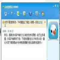 新浪uc官网(uc聊天室手机版官网)