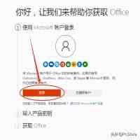 office官方网站(微软官网客服)