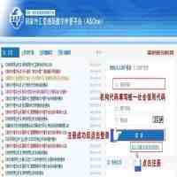 国家外汇管理局网站(外汇查询平台官网)