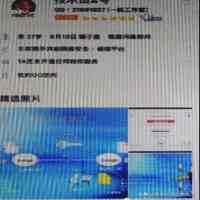免费接单黑客QQ联系方式(24小时接单的黑客QQ)