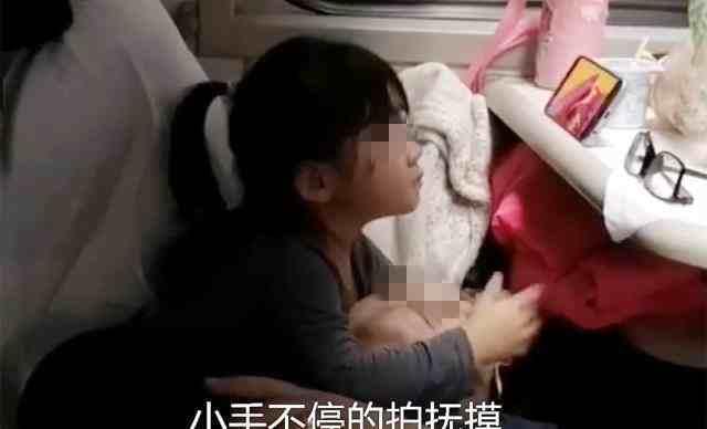 """父女俩火车上当众""""秀恩爱"""",亲密举动惹反感,网友:有点过了"""