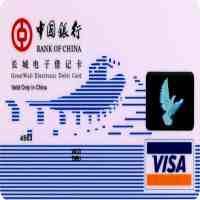 银行借记卡是什么?(银行的借记卡和储蓄卡有什么区别吗?)