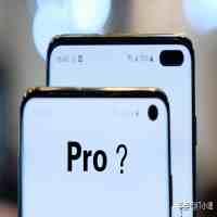 pro是什么意思中文(手机的Pro版本一般代表什么意思?)