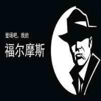 私人侦探一天要多少钱(正规侦探调查公司)
