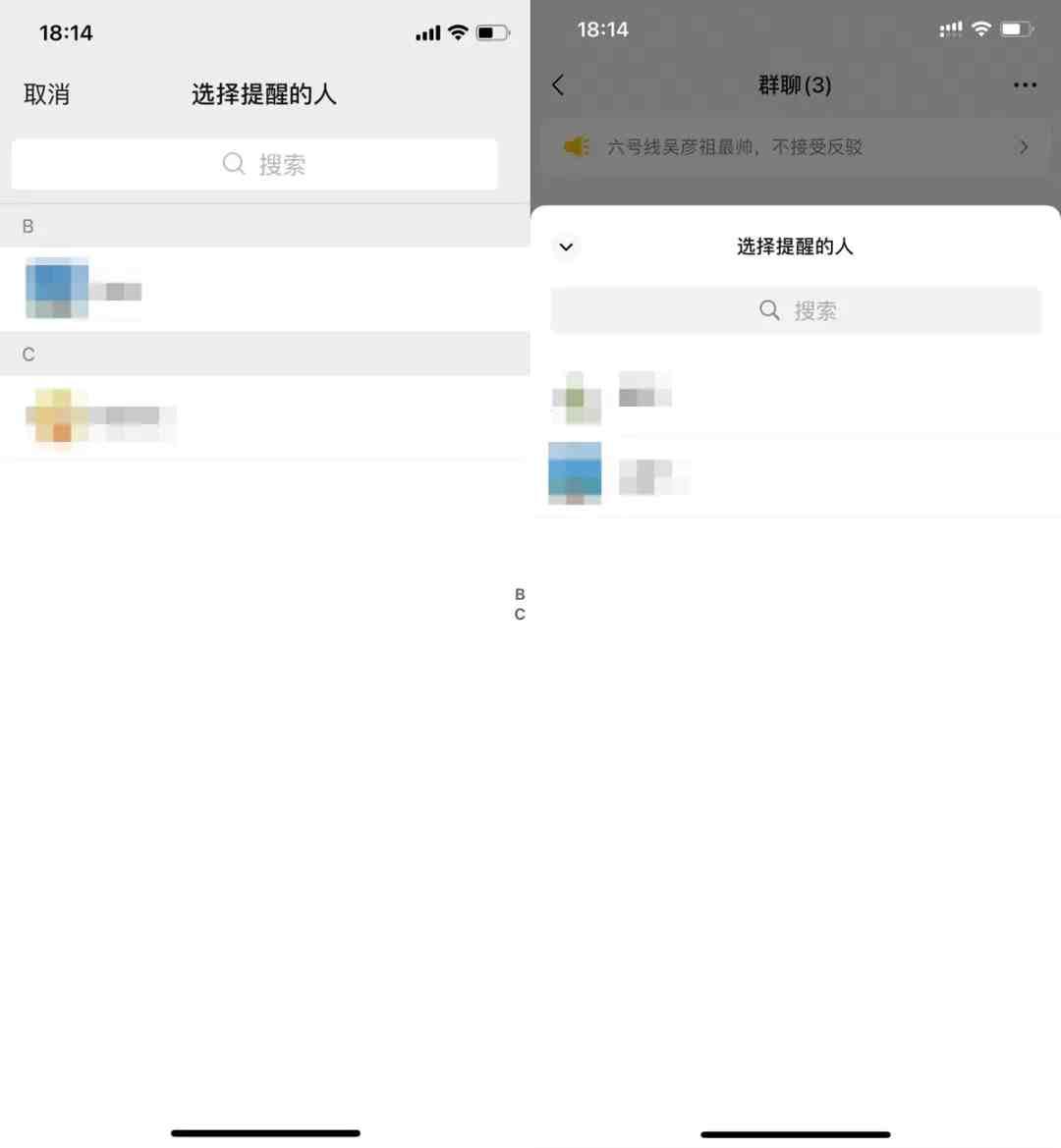 微信又更新了,被删除的聊天记录,终于能恢复了?