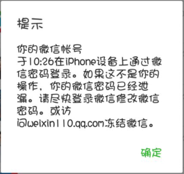 微信记录偷偷同步转移大揭秘!(男女朋友慎用)