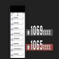 1069是什么意思(1069开头的短信是什么平台发送的?)