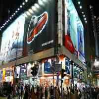 香港网上购物网站(香港购物全攻略——去哪儿买买买?)