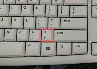 顿号在键盘上怎么打