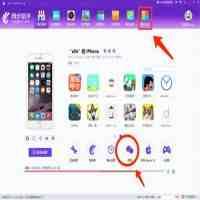 如何实时同步苹果手机微信(微信能同步聊天记录吗)