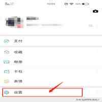 如何悄悄登录别人的微信不被知道(微信能关联看聊天记录)