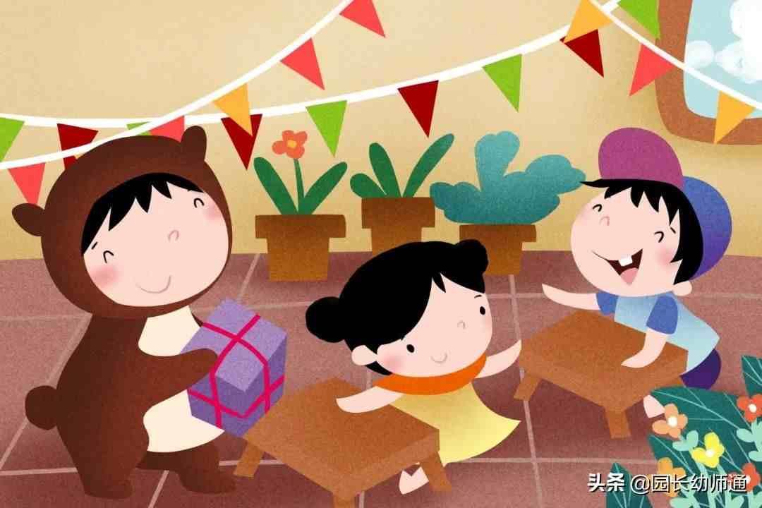 幼儿园大、中、小班期末班务总结范文,幼师快收藏