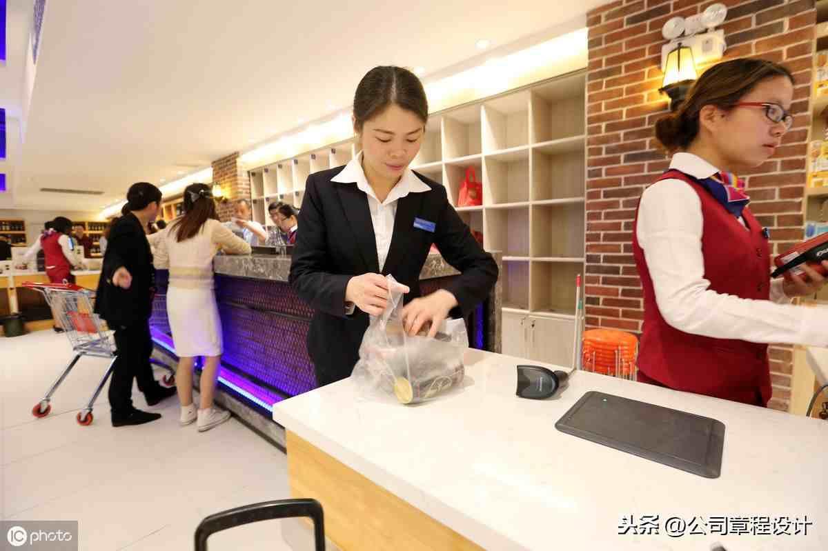 服装店店员管理和薪酬制度