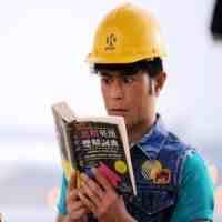 英语学习计划书范文(学习计划范本)