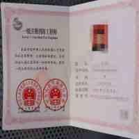 消防工程师证有什么用(拿到消防工程师证书后,可从事哪些工作?)