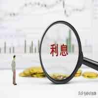 日利率0 05 是多少(日利率百分之0.05,是多少利息?)