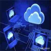 云计算是什么意思(什么是云计算最通俗的解释是这样的)