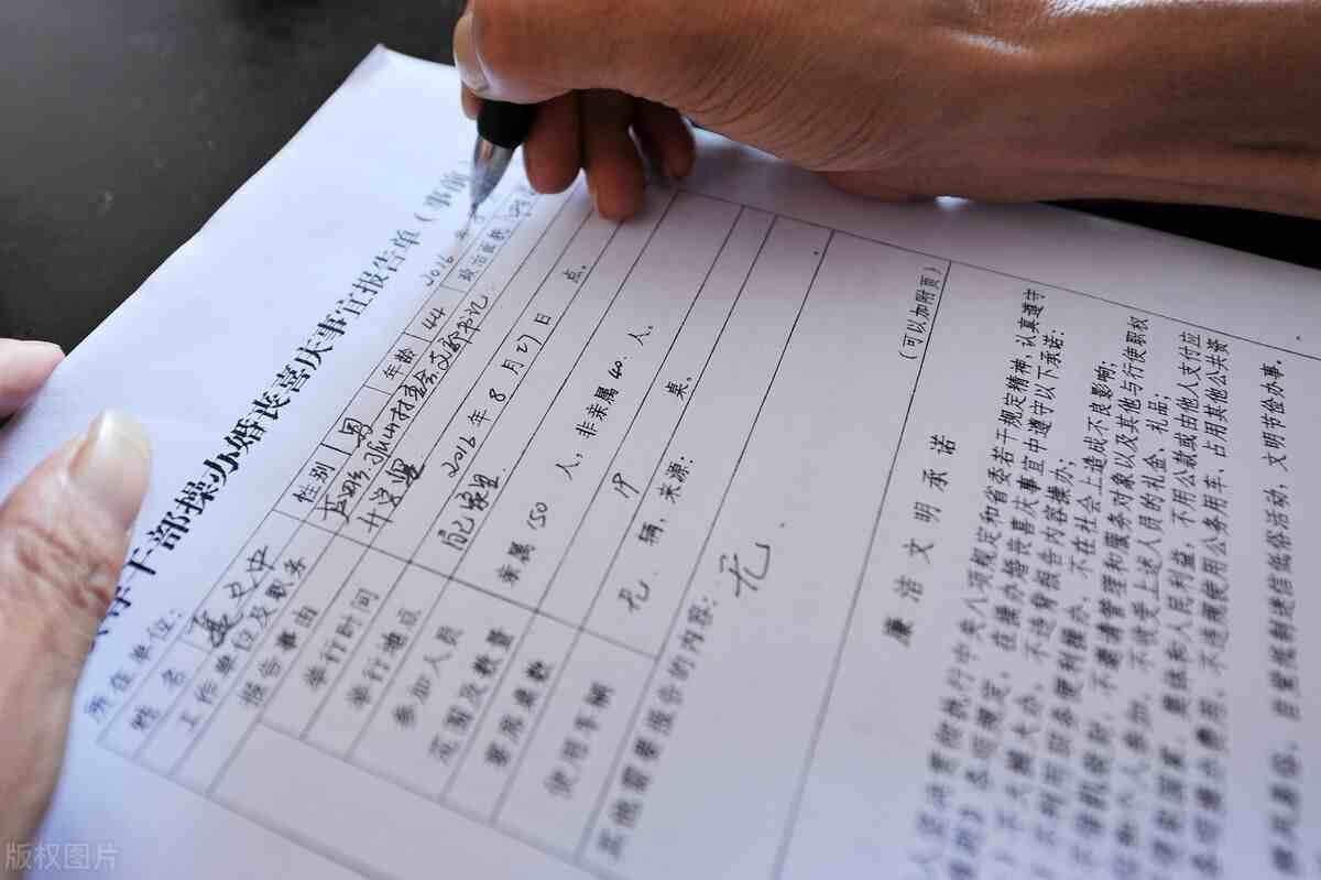 诚信考试承诺书最新范文