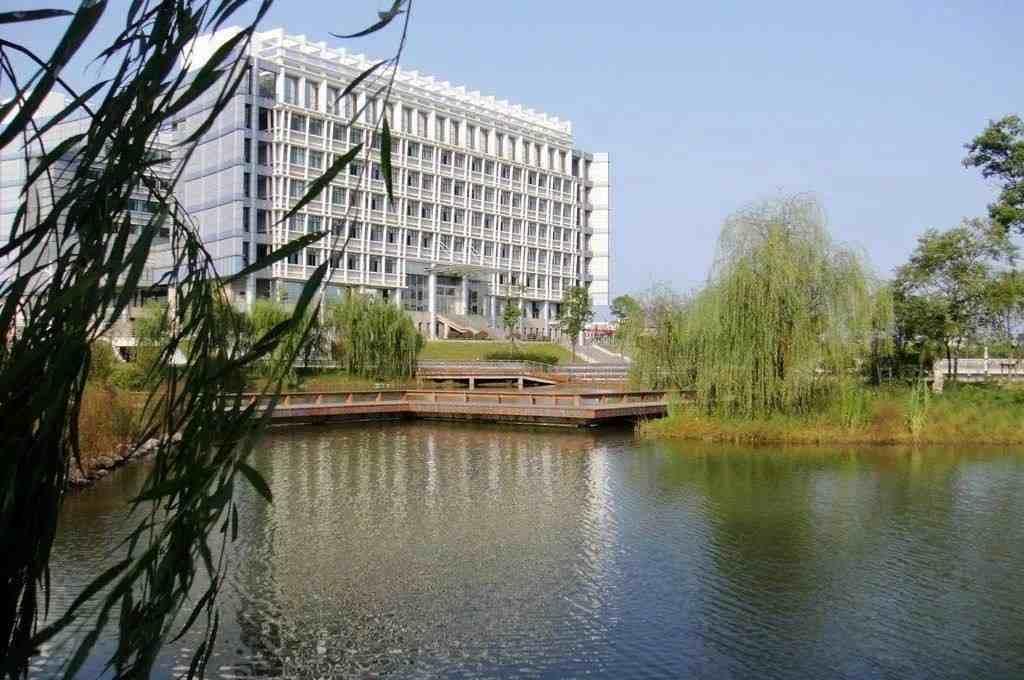 安徽财经大学是几本(安徽财经大学) 投稿 第3张