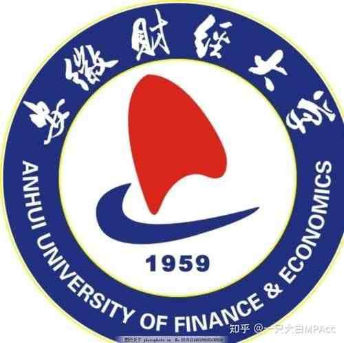 安徽财经大学是几本(安徽财经大学) 投稿 第1张