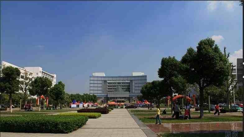 安徽财经大学是几本(安徽财经大学) 投稿 第5张