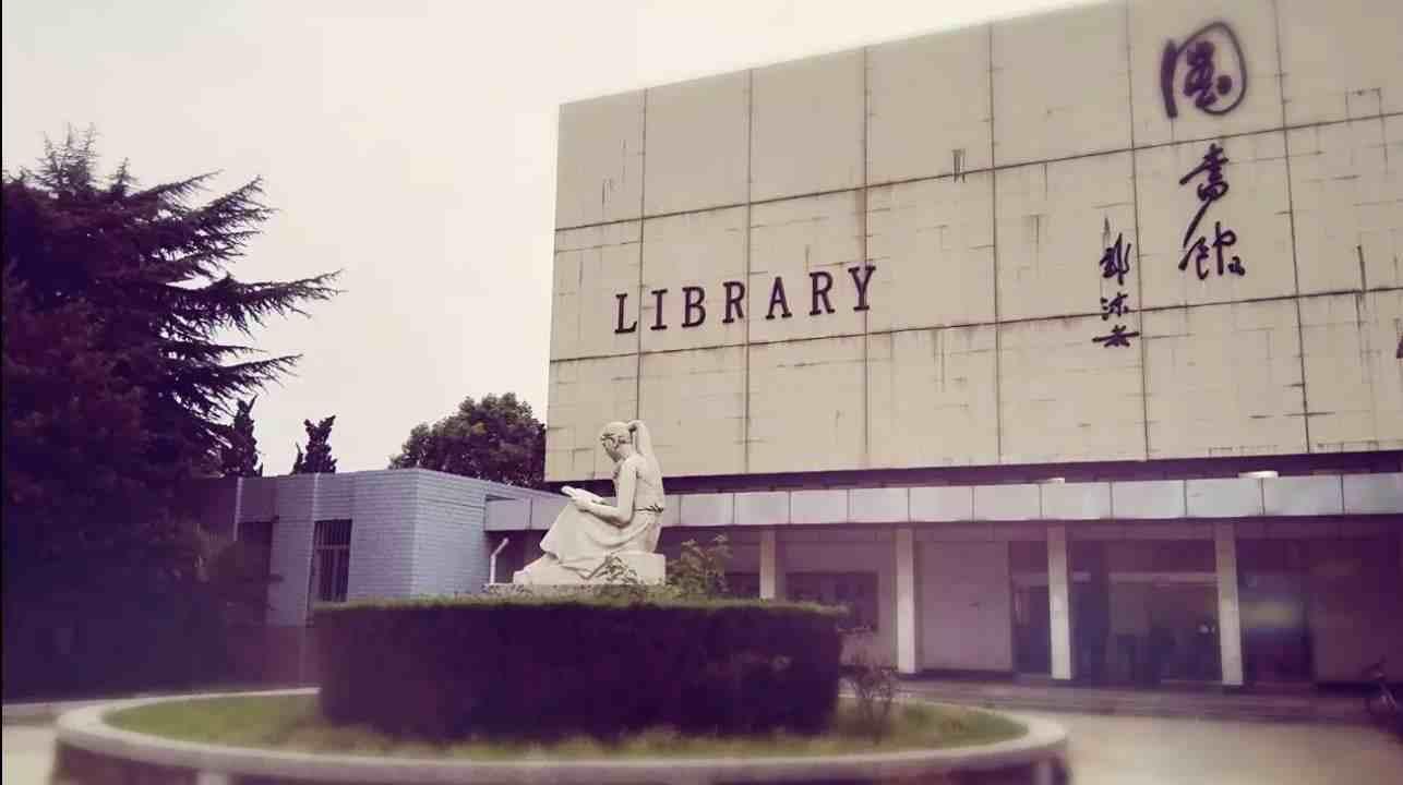 安徽财经大学是几本(安徽财经大学) 投稿 第10张