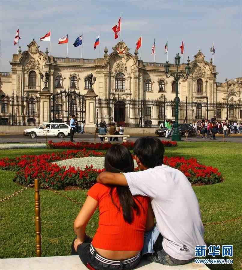 秘鲁首都(智利首都) 投稿 第4张