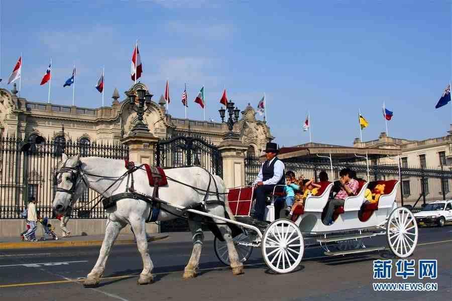 秘鲁首都(智利首都) 投稿 第1张