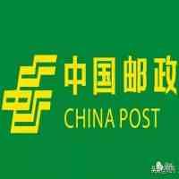 邮政输入单号查快递(如何自助查询邮政快递?)