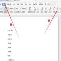 word 公式编辑器(Word公式编辑器怎么用)