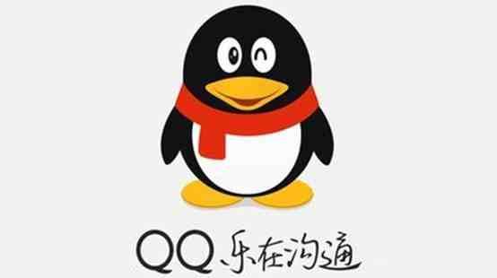 手机QQ出现严重bug!自动闪退清空聊天记录!