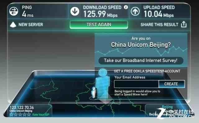 测网速度(在线宽带测速) 投稿 第2张