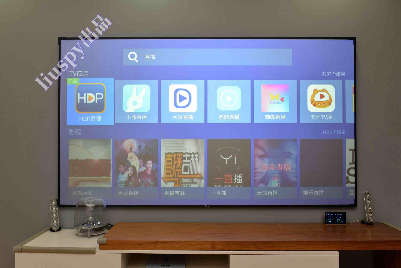 智能电视软件(免费的电视直播软件app) 投稿 第5张