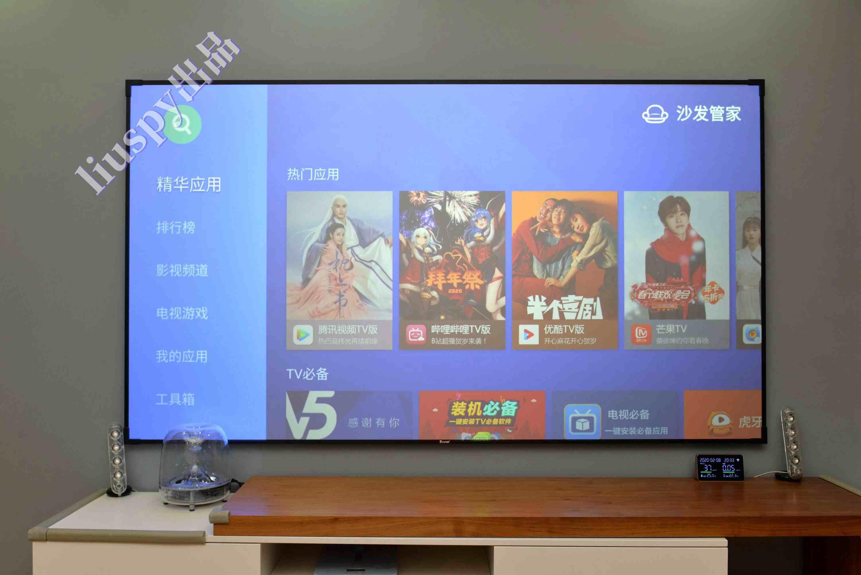 智能电视软件(免费的电视直播软件app) 投稿 第4张