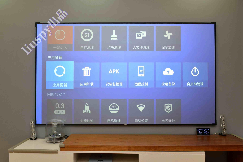 智能电视软件(免费的电视直播软件app) 投稿 第6张