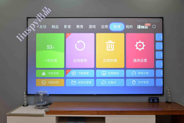 智能电视软件(免费的电视直播软件app) 投稿 第9张