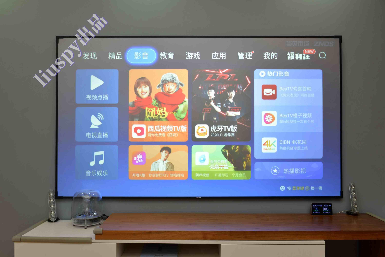 智能电视软件(免费的电视直播软件app) 投稿 第8张