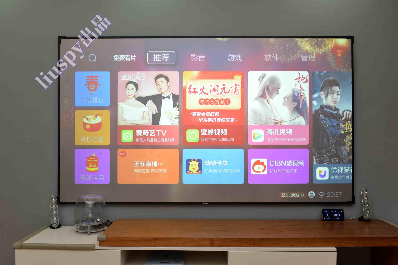 智能电视软件(免费的电视直播软件app) 投稿 第12张