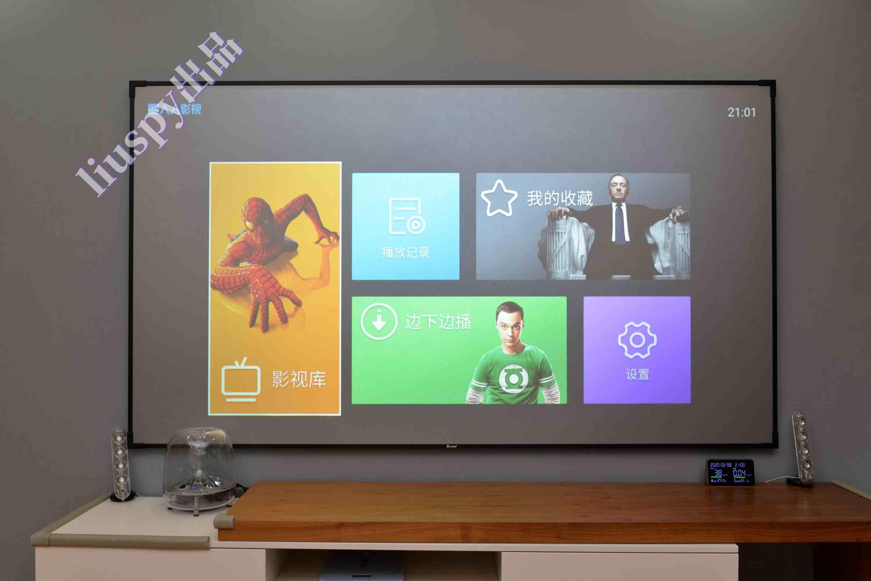 智能电视软件(免费的电视直播软件app) 投稿 第15张