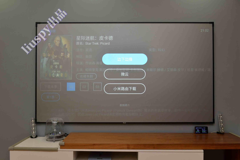智能电视软件(免费的电视直播软件app) 投稿 第17张