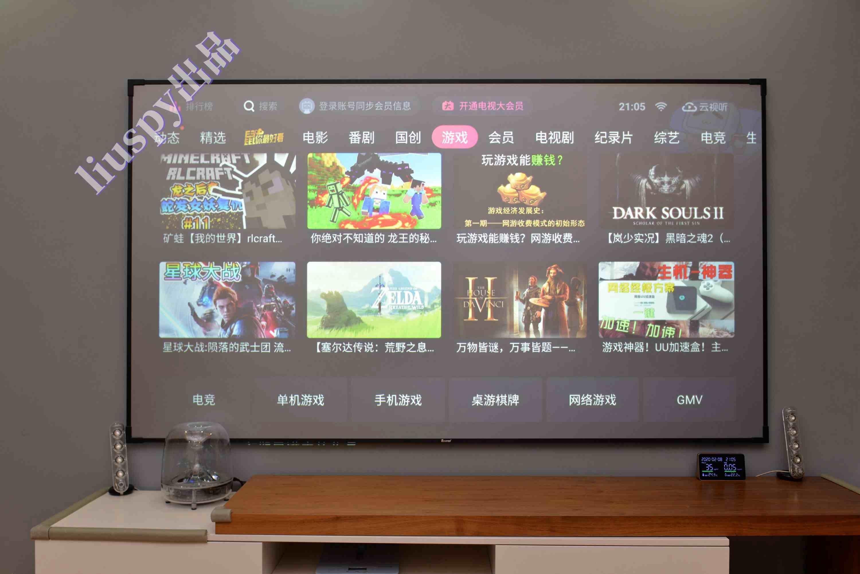 智能电视软件(免费的电视直播软件app) 投稿 第20张