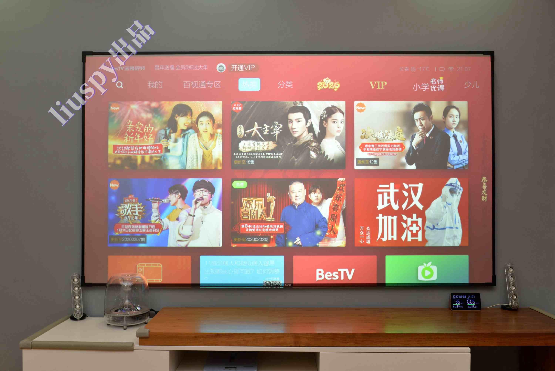 智能电视软件(免费的电视直播软件app) 投稿 第23张